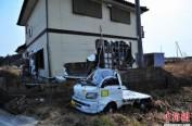 福岛核事故后460辆核污染车辆流出 或已被转卖
