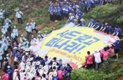 """韩上百大学生集会高呼口号举行大规模""""反萨示威"""""""