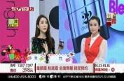韩国电视购物在中国市场告急 韩媒:萨德惹的祸