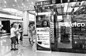 探访无人超市:不支持退换货 货品多比传统超市贵
