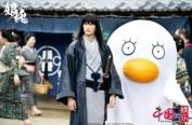 真人版《银魂》将公映 小栗旬、冈田将生等联合主演