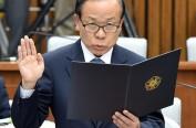 韩国首例:宪法法院院长提名遭国会否决