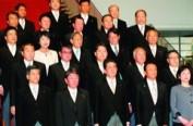 安倍内阁新阁僚资产平均7500万日元 4人过亿