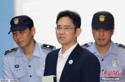 三星李在镕行贿案二审开庭 或能获减刑提前出狱