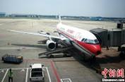民航局从10月15日起取消签发和使用公务乘机通行证