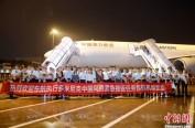 东航包机顺利接返加勒比海地区受困中国公民