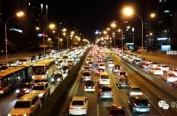 哈市十一长假期间交通和火灾事故同比下降