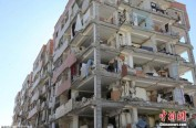 两伊边境7.8级强震:近7000人伤亡 多国愿伸援手