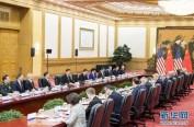 创纪录大单之后,中美经贸合作仍有巨大潜在拓展空间!