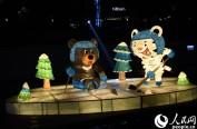 2017首尔花灯节开幕 冬奥元素唱主角