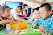 中国婴幼儿入托率仅为4.1% 幼有所育谁来育难题待解