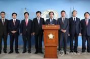 韩媒:正党9名议员集体退党重回自由韩国党