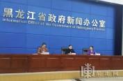 黑龙江制定老年人服务清单 60岁以上老人可随子女在省内迁移户口
