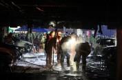 韩国体育中心大火致29死 系本月第二起重大事故