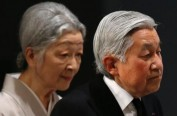 日本天皇退位花费高达2亿元 日政府:必不可少