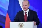 俄罗斯正式启动新一届总统选举活动