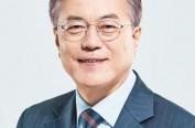 韩国总统文在寅 今起对我国进行国事访问