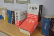 日本书店列台湾为中国一省:坚持一中,我们没错