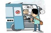 """首尔市4日起禁止公交车乘客携带""""外卖"""""""