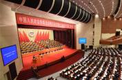 政协哈尔滨市第十三届委员会第二次会议开幕