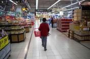 紧急注资快用光 乐天出售华超市最新谈判告吹