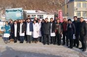"""阿城区卫计系统驻村工作队为基层群众开展""""新年送健康""""活动"""