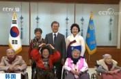 """韩总统敦促道歉 韩日""""慰安妇""""风波难平"""