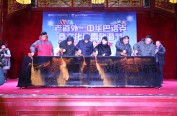 老道外·中华巴洛克商文化冰雪旅游节盛大开幕