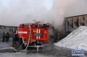 俄:失火致多名中国公民死亡的鞋厂为非法生产