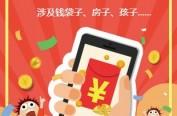 @龙江人,你有一份民生大红包!涉及钱袋子、房子、孩子......