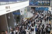 韩国2017年青年失业率创新高
