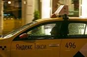 """俄Yandex公司将推出""""寻找顺风车""""服务"""