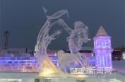 哈尔滨国际冰雕赛落幕 蒙古国扎布汗队《引力》拔头筹