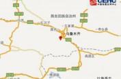 新疆乌鲁木齐4.8级地震 有民众跑出楼房躲避地震