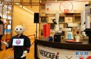 瞄准中国游客 日本推出机器人拜年咖啡厅