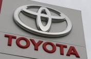 安全气囊存失灵隐患 丰田在美召回近4.9万辆车