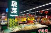 担心商品短缺、物价上涨?多部委举措让民众安心过年