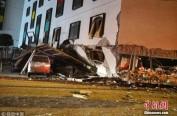 花莲地震2死219伤173人失联 全台湾动员救灾