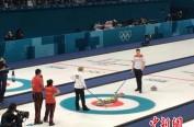 一日两战挪威先胜后败出局 中国冰壶混双泪洒赛场