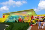 """日本贝贝星干脆面生产商将建主题乐园""""零食小镇"""""""