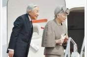 日本明仁天皇及美智子皇后抵达冲绳访问