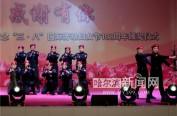 市公安局举行纪念三八国际劳动妇女节108周年联谊活动