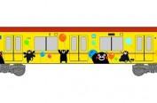 东京metro地铁限时推出熊本熊图案列车