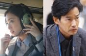 上户彩时隔7年再与竹野内丰合作出演日剧《黑夜日志》