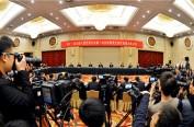 我省代表团举行第三次全体会议
