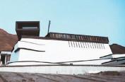 世界海拔最高非遗博物馆竣工