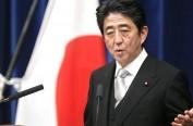 """安倍出席圣彼得堡国际经济论坛 称日俄应""""缔结和平条约"""""""