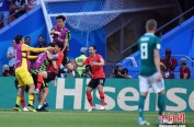 世界杯魔咒再现 卫冕冠军德国0:2负于韩国遗憾出局