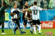 最无聊闷战法国丹麦携手出线 最神奇逆袭阿根廷晋级