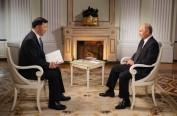 俄罗斯总统普京接受中央广播电视总台台长专访